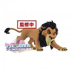 Figura Scar, Disney, Q...