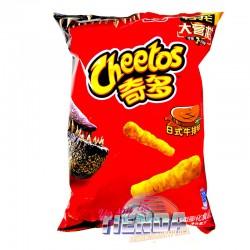 Patatas Cheetos con Sabor a...